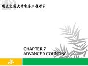 Chap7_Advanced counting