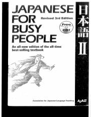 Japanese for Busy People 2.pdf