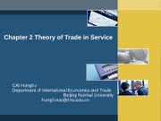 Chapter_2 Theory of Trade in Service (1)
