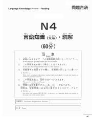 N4G-notes