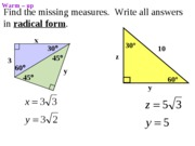 5.2-and5.3-rt-tri-trig-2