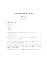 shanyu ji homework