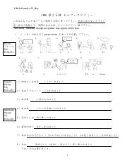 Self-study Lesson 25 Key.pdf