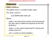 Lecture 7 Extra-Matlab & Simulink
