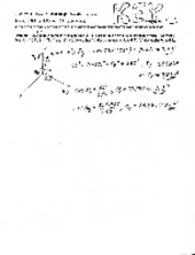 Exam1_Solution_Fall3