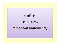 financial statement TH