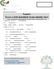 DTN_BUSINESS_PLAN_AWARD_2017.docx