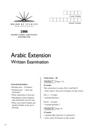 2008HSC-arabic-extension