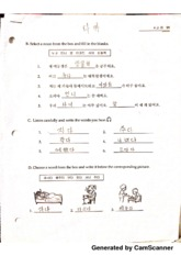 Korean listening worksheet