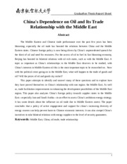 China's Dependence on Oil and Its Trade Relationship with the Middle East