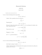 Separable Differential Equations with Infinite Solutions