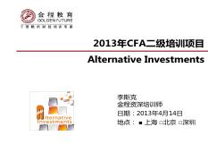 08 Alternative Investments.pdf