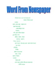 WORD FROM NEWSPAPER PART 5 .pdf