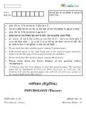 2014_12_lyp_psychology_02_outside_delhi