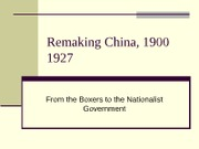 RemakingChina1900192713