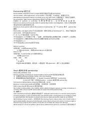 final exam of Partnership 成文法.docx