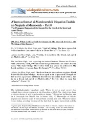 The Propagated Signposts of the Sunnah for the Creed of the Saved and Aided Group - Part 8