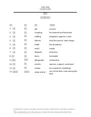 LangLang_Chapter6_VocabularyLists (2E).docx