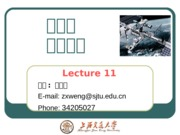 Lecture04_A