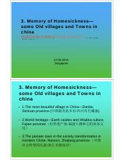 Memory of Homesickness-some Old villages and Towns in China