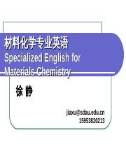 chapter 1 fundemental english for this course.ppt