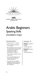 arabic_beg_speak_c_02