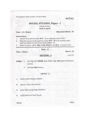 (www.entrance-exam.net)-Andhra Pradesh SSC Exam- Social Studies Paper-I Sample Paper 8.pdf