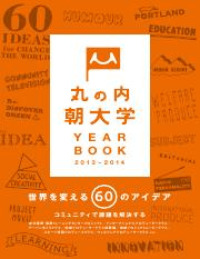 yearbook2014_all.pdf