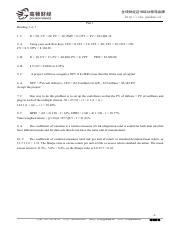 SS2-3-quants_answer.pdf