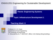 8_Infra Develop 1-5.ppt