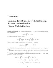 Math 18.443 Gamma Distribution Notes