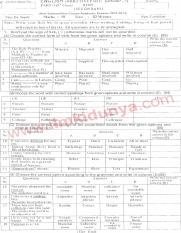 Past Papers 2013 AJK Board 9th Class English Group 1 New Course.pdf