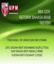 BBA 3209.ppt