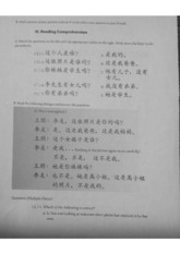 chinese Lesson 2 Part A