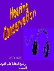 15_hearing Conservation