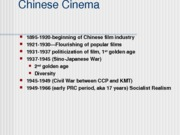 ChinCinema_Late1930s_1949
