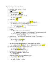wo de laoshi essay