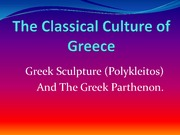 Greek Presentation 1