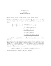 409fall12exam1solutions-501