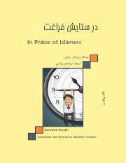 Bertrand_Russel_In_Praise_of_Idleness_English_Persian.pdf