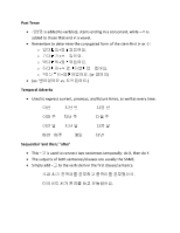 EALC 117 - Ch. 7 notes
