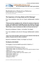 Mudhakkirah al-Hadeeth an-Nabawee of Shaykh Rabee- 19 - The Importance of Loving Allaah and His Mess