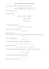 Answers to 1S Degree Exam 2014 (All Solutions)