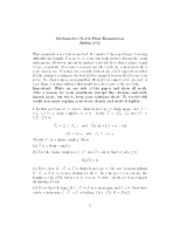 Dartmouth essay questions 2011