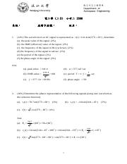 Quiz_2_ 2008_B_with_solution