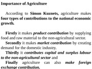 Importance_Agriculture