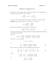 MATH 60 Fall 2014 Assignment 21 Solutions