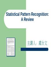 PR-Lecture1---Statistical Pattern Recognition (1).ppt