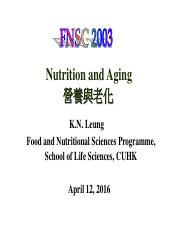 KNL Nutrition and Aging 12-4-2016.pdf