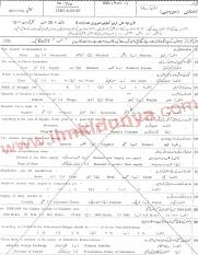 Bahawalpur Board Home Economics 9th Class Past Paper 2012 Objective Group 2.pdf